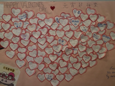 Crossover of Chinese and Western Valentine's Day at King's College