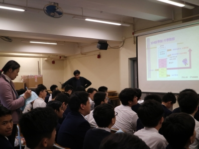 S3 Subject Selection Talk