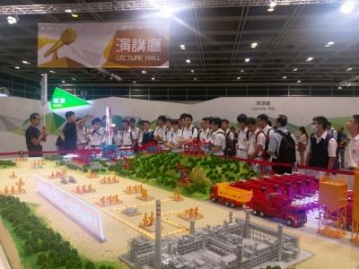 InnoTech Expo 2016