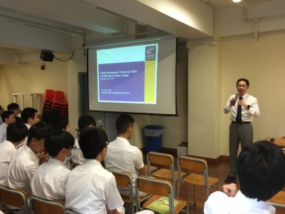The Chinese University of Hong Kong: Business Lecture for S6 students