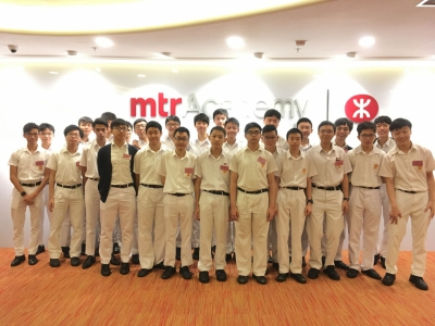 MTR Academy Railway Intro: Signalling System Course