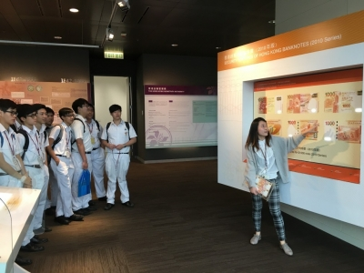 Visit to the HKMA Information Centre