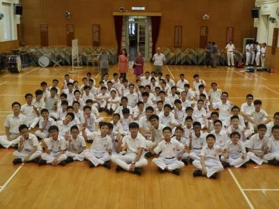 S1 English Camp