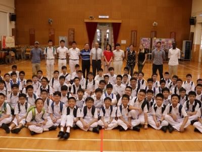 S.1 English Camp