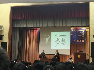 Career Expo @ Hotung Secondary School