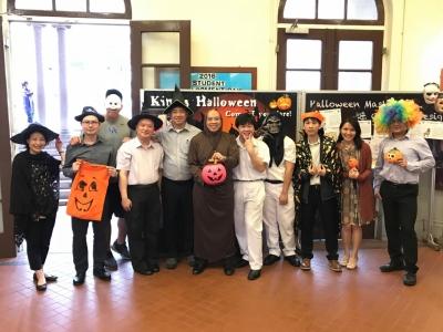 King's Halloween 2017