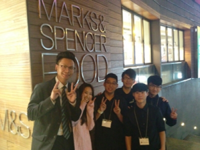 Marks & Spencer Work Experience Programme 2015-2016