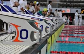 Annual Swimming Gala 2015-16