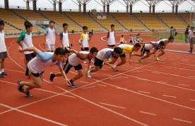 Annual Athletics Meet Part I
