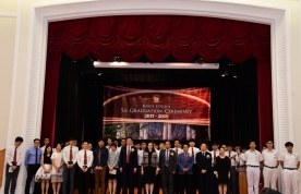 S.6 Graduation Ceremony