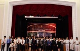 S.6 Graduation Ceremony