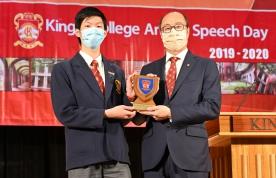 Annual Speech Day
